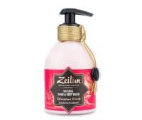 """Зейтун / ZEITUN Крем-мыло для рук и тела """"Эфиопский купаж"""": дамасская роза и кардамон, 300 мл"""