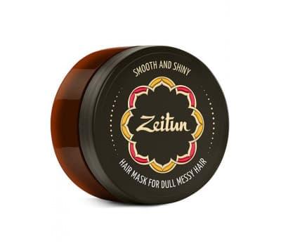 """Зейтун / ZEITUN Маска """"Гладкость и блеск"""" для тусклых, путающихся волос"""