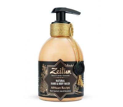 """ZEITUN Крем-мыло для рук и тела """"Африканский купаж"""": черный тмин и лайм"""