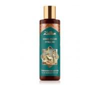 Зейтун / ZEITUN Увлажняющий фито-бальзам для сухих, кудрявых и жестких волос, 200 мл