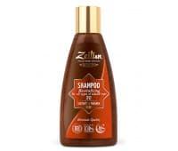 """Зейтун / """"ZEITUN"""" Алеппский шампунь №20 – восстанавливающий, для всех типов окрашенных волос, 150 мл"""