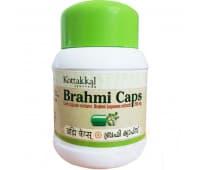 Брахми Коттаккал / Brahmi Kottakkal - 60 капс (Для Мозга и Памяти)