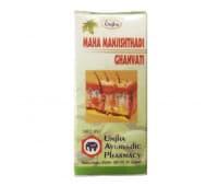 Маха Манжиштади Гханавати / Maha Manjishtadi Ghanavati - 40 таб (Очищение крови)