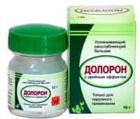 Долорон / Doloron - 10 гр (Расслабляющий бальзам)