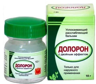 Долорон / Doloron - 10 гр (Болеутоляющий бальзам)