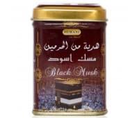 Сухие духи Блек Муск Хемани / Black Musk Hemani - 25 гр