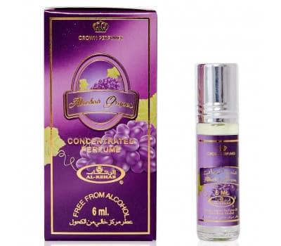 Масляные духи Виноград Аль Рехаб / Grapes Al Rehab - 6 гр