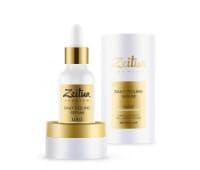 Ежедневная пилинг-сыворотка для лица LULU с натуральными АНА-кислотами, 30 гр