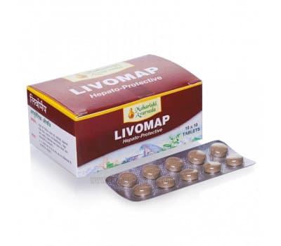 Ливомап Махариши Аюрведа / Livomap Maharishi Ayurveda - 100 таб (Для печени)