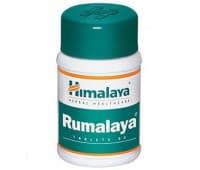 Румалая Гималайя / Rumalaya Himalaya - 60 таб  (От Артрита)