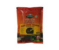 Черный тмин (Калонджи) Чанда / Black Cumin (Kalonji) Chanda - 100 гр