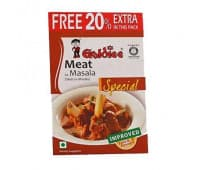 Смесь специй для мяса Голди / Meat Masala Goldiee - 100 гр