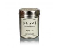 Хна для волос Светло-коричневая Кхади / Khadi, 150 гр