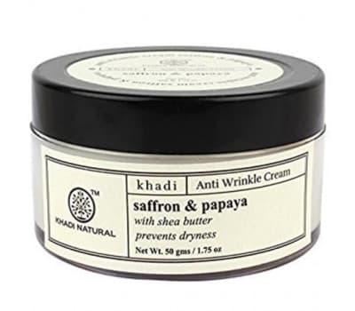"""Крем для лица """"Шафран и Папайя"""" Кхади / Saffron & Papaya cream, Khadi - 50 гр"""
