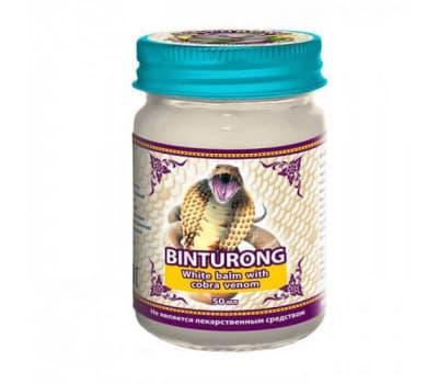 Белый бальзам с ядом кобры / White balm with cobra venom BINTURONG - 50 гр