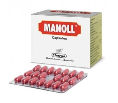 Манолл Чарак / Manoll Charak, 20 капсул (для иммунитета)