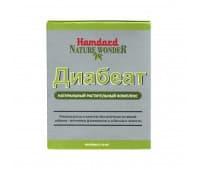 Диабеат Хамдард / Diabeat Hamdard, 60 капсул (от диабета, сахар в крови)
