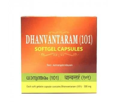 Дханвантарам (101)  Коттаккал / Dhanvantaram (101) Kottakkal - 100 капс (Для Суставов)