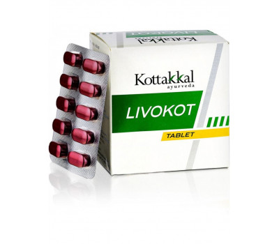 Ливокот Коттаккал/Livokot Kottakkal-100 таб(для Печени)