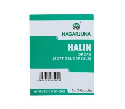 Халин Нагарджуна / Halin Drops Soft Gel Capsules Nagarjuna - 50 капс (От Респираторных Заболеваний)
