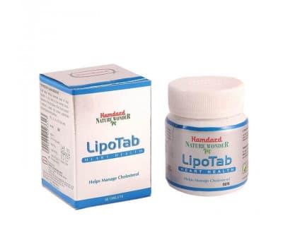 Липотаб Хамдарт/Lipotab Hamdart 60 таб(от Холестерина)