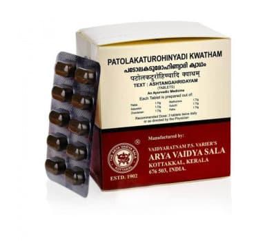 Патолакатурохиньяди Кватхам Коттаккал / Patolakaturohinyadi Kwatham Kottakkal - 100 таб (Для Детоксикации Организма)