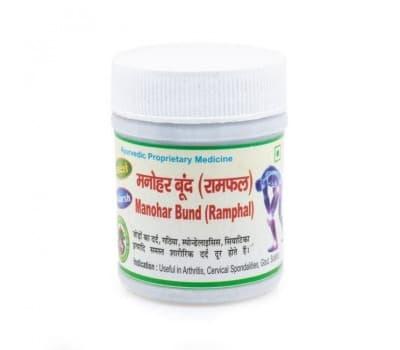 Манохар Бунд Рампал / Manohar bund Rampal, 20 и 40 гр (от боли в суставах)