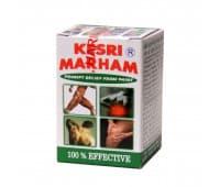 Кесри Мархам бальзам / Kesri Marham (обезболивающий бальзам с разогревающим эффектом)