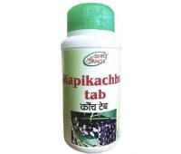 Капикачху Шри Ганга/Kapikachhu Shri Ganga-120 таб(Для Мочеполовой Системы)