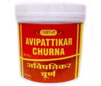Авипаттикар Чурна Вьяс / Avipattikar Churna Vyas - 100 гр