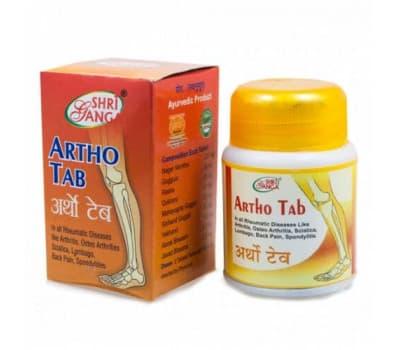 Арто Шри Ганга / Artho tab Shri Ganga, 50 таб