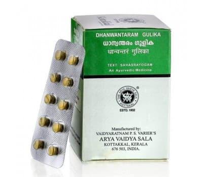 Купить Дханвантарам Гулика Коттаккал / Dhanwantaram Gulika Kottakkal - 100 таб (От Респираторных Заболеваний)