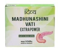 Мадхунашини Вати Дивья / Madhunashini Vati Divya - 120 таб (От Диабета)