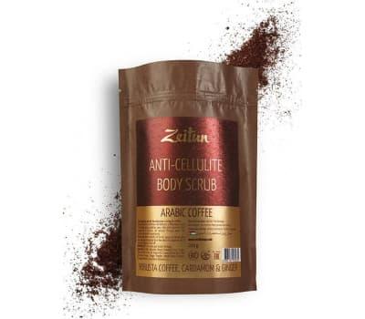 """Антицеллюлитный сухой скраб для тела """"Кофе по-арабски"""""""