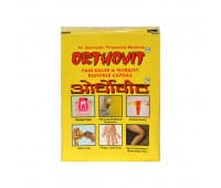 Ортовит / Orthovit -30 капс (Противовоспалительное)