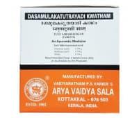 Дашамулакатутраяди Кватхам / Dasamulakatutrayadi Kwatham Kottakkal - 100 таб (От Респераторных Заболеваний)