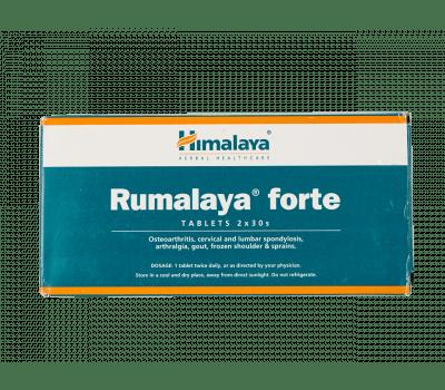 Румалая Форте Гималайя / Rumalaya Forte Himalaya - 60 таб (От Артрита)