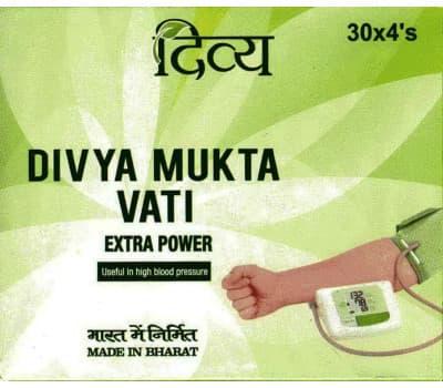 Мукта Вати Дивья / Mukta Vati Divya - 120 таб (От Давления)