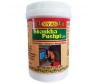 Шанкха Пушпи Вьяс / Shankha Pushpi Vyas - 100 таб (Для Памяти)