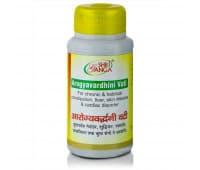 Арогьявардхини Вати Шри Ганга / Arogyavardhini Vati Shri Ganga - 50 гр