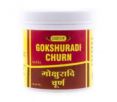 Гокшуради Чурна Вьяс / Gokshuradi Churn Vyas - 100 гр (Почечный тоник)