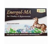 Энергол-МА Махариши Аюрведа / Energol-MA Maharishi Ayurveda - 20 таб (Для Потенции)