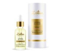 Масляный эликсир успокаивающий HUDU против покраснений для чувствительной кожи, 30 гр