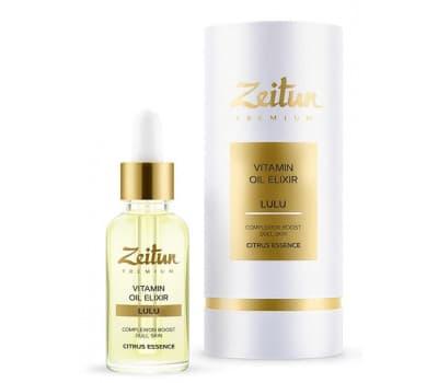 Витаминный масляный эликсир LULU для сияния кожи лица Zeitun