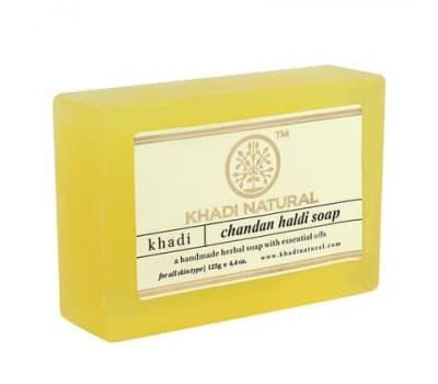 Мыло Куркума Сандал Кхади / Chandan Haldi Khadi - 125 гр (Ручной Работы)