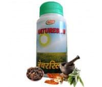 Натурслим Шри Ганга / Natureslim Shri Ganga - 100 таб (Для похудения)