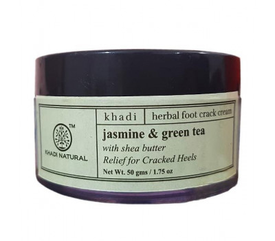 Крем для Ног Жасмин Чайное Дерево Кхади / Foot Cream Jasmine Tea Tree Khadi - 50 гр