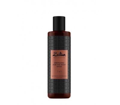 Очищающий гель для волос и тела 2 в 1 для мужчин